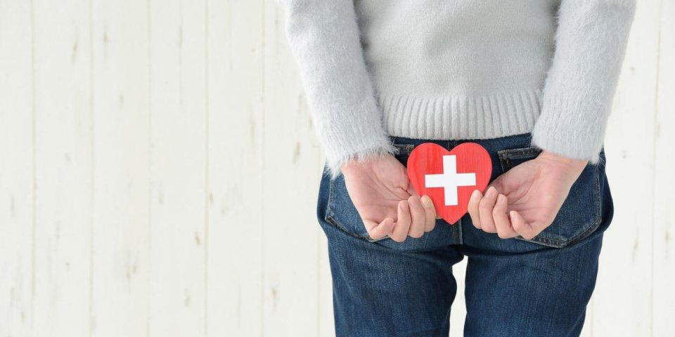 Cancer de l'anus : les signes qui doivent alerter