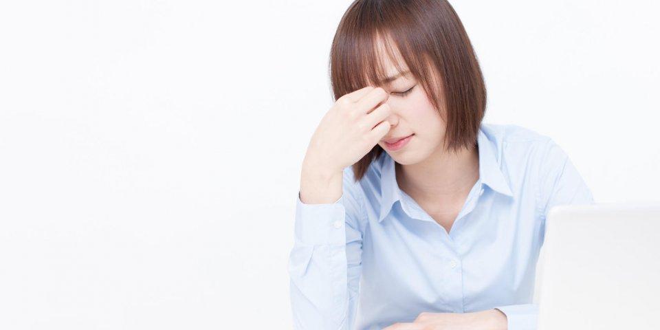 fatigue et problèmes de vue